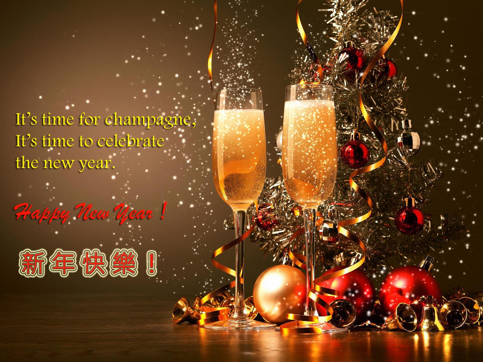 新年快樂,聖誕快樂
