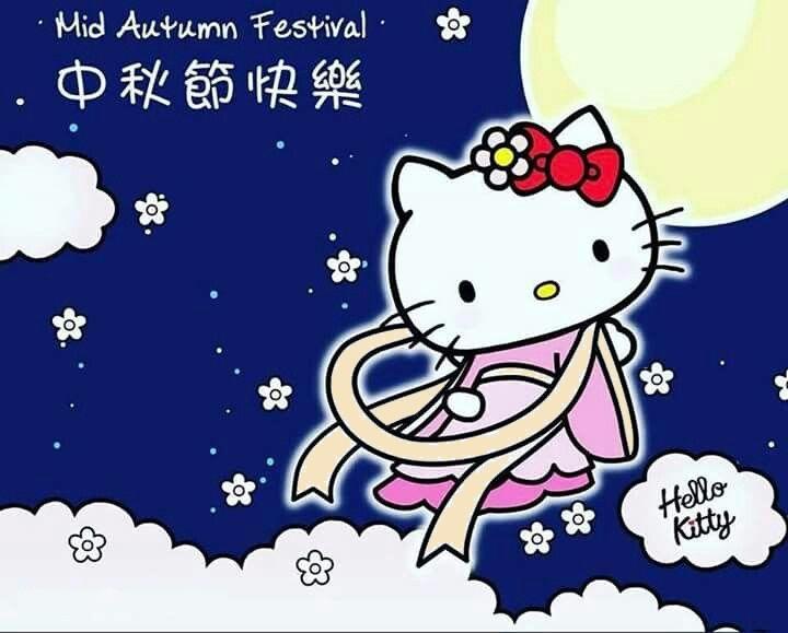 中秋節 Mid-Autumn Festival