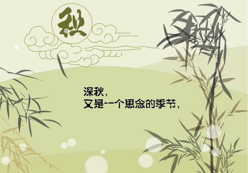 中秋節 Mid-Autumn Festival 1